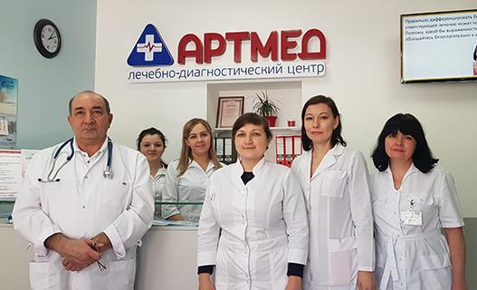 Лечебно-диагностический центр АРТМЕД в Казани